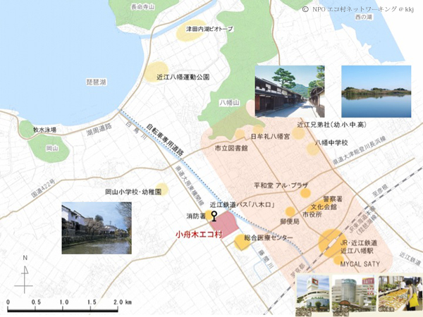 小舟木エコ村の立地。農村と都市の結節点にある。
