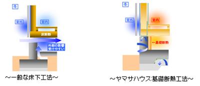 140206_kagoshima017