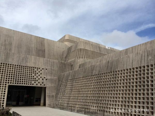 沖縄県立博物館・美術館(外観)