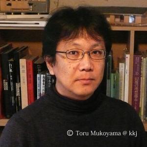 torumukoyama