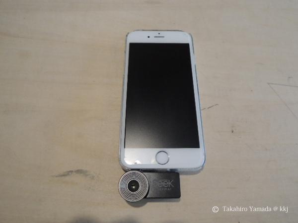 スマートフォンに設置できる熱画像カメラ