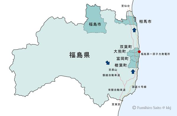 福島第1原子力発電所の位置