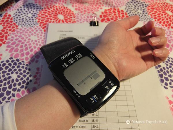 血圧計をお風呂場に持ち込み測定。