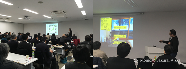2/14札幌でのセミナーの様子